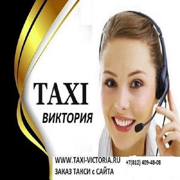 логотип компании Такси Виктория СПб