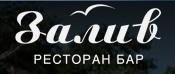 логотип компании Ресторан-бар Залив