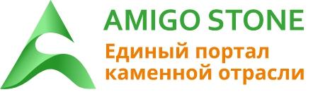 логотип компании Амигостоун
