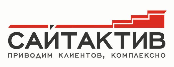 логотип компании Компания «СайтАктив»