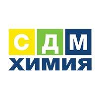 логотип компании ООО СДМ-ХИМИЯ