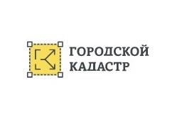 логотип компании Городской кадастр