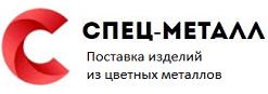 логотип компании Спец-металл Санкт-Петербург