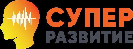 логотип компании Детский центр Супер Развитие