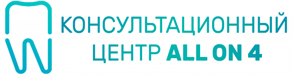 логотип компании Консультационный центр all on 4