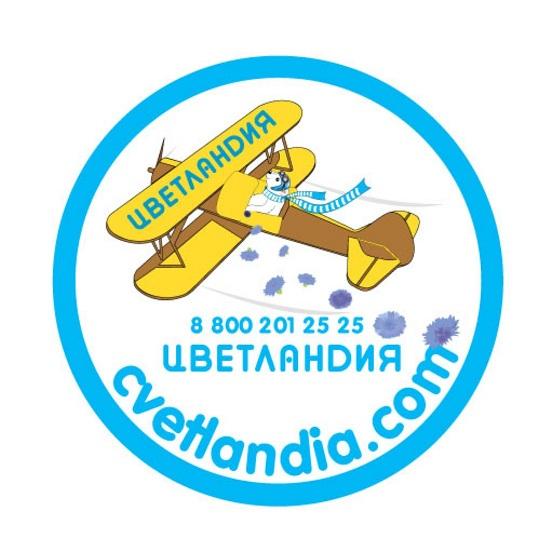 логотип компании Цветландия
