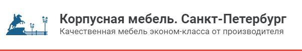логотип компании Интернет магазин «Мебель из Санкт – Петербурга»