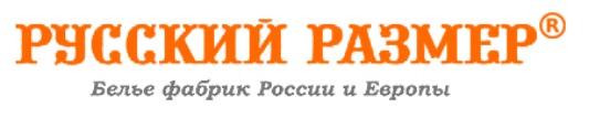 логотип компании Русский Размер