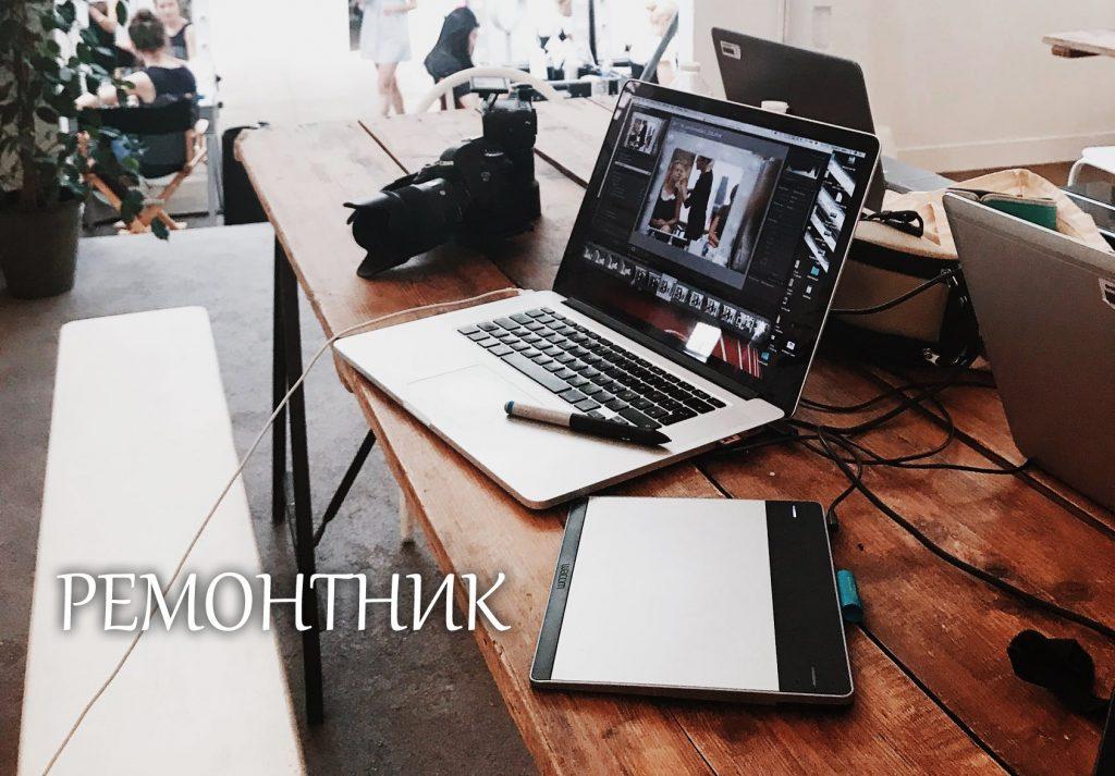 логотип компании Ремонтник. Ремонт компьютеров и ноутбуков в Стерлитамаке. Установка Windows