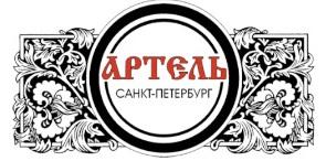 логотип компании Интерьерный и антикварный салон Артель