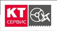 логотип компании ООО СервисКТ