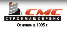 логотип компании Строймашсервис — строительные инструменты, аренда люлек и оборудования для стройки