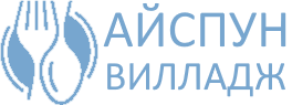логотип компании АЙСПУН ВИЛЛАДЖ