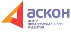 логотип компании Центр профессионального развития «Аскон»