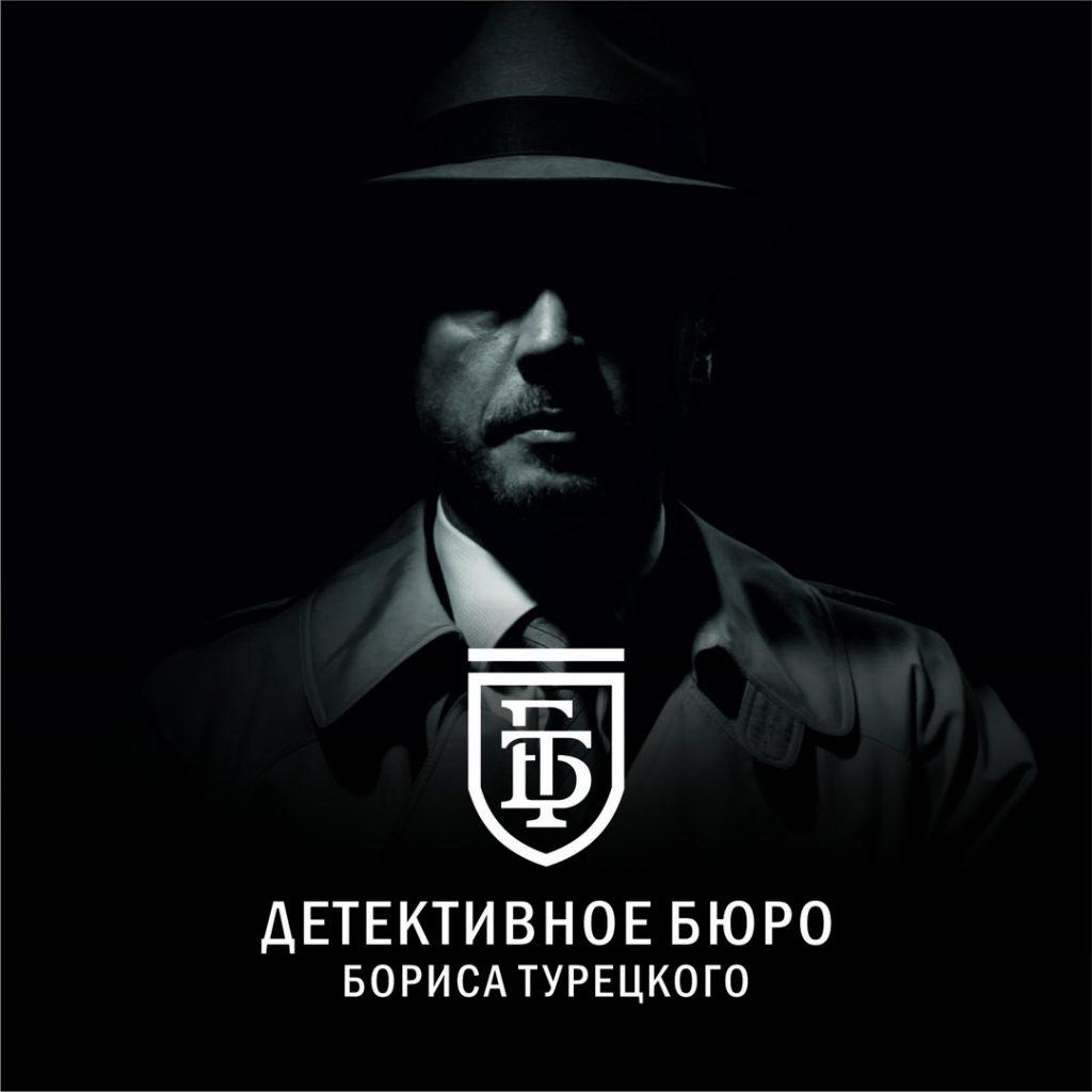 логотип компании Детективное агентство