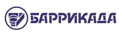 логотип компании АО «ПО «Баррикада»