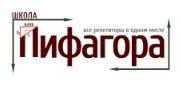 логотип компании Школа Пифагорум