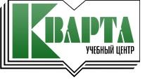 логотип компании Учебный центр Кварта