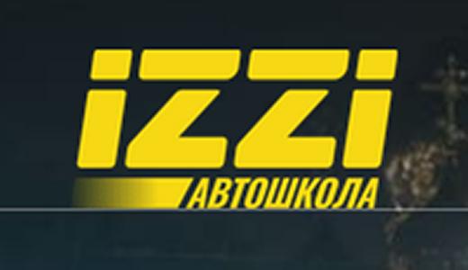 логотип компании Автошкола «IZZI»