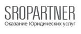 логотип компании СРО Партнер