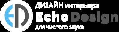логотип компании ЭхоДизайн