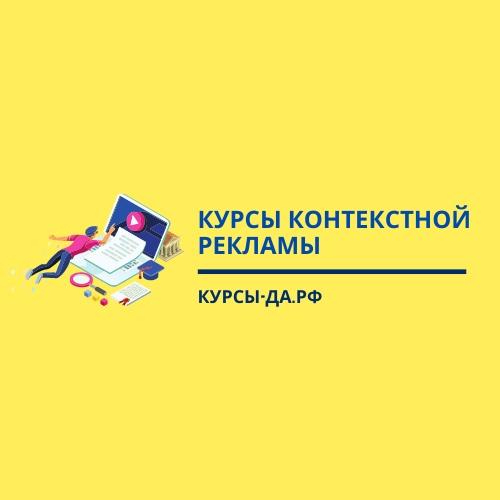 логотип компании Образовательный проект «Курсы-Да»