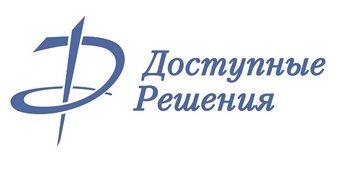 логотип компании Доступные решения