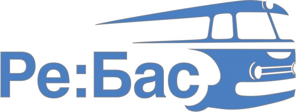 "логотип компании ООО ""Ре: Бас"""