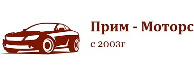 логотип компании Прим-Моторс