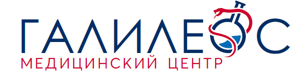 "логотип компании Медицинский центр ""ГАЛИЛЕОС"""