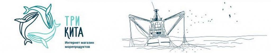 """логотип компании Интернет-магазин морепродуктов """"Три Кита"""""""