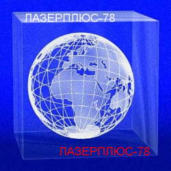 логотип компании Лазерплюс-78