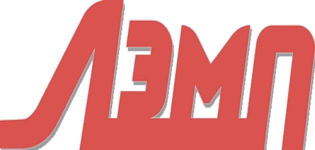 логотип компании ООО Лэмп СЗ