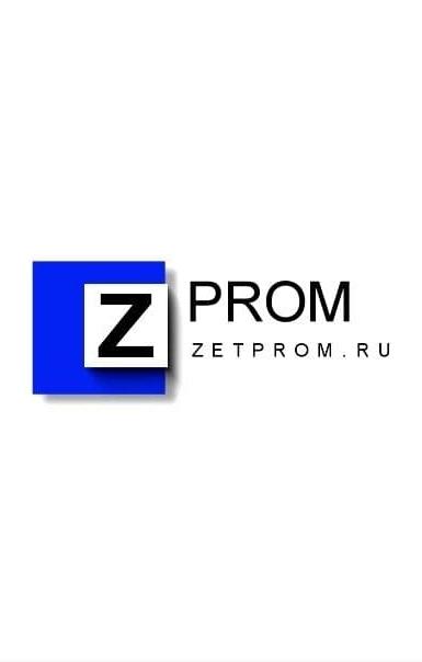 логотип компании Z PROM