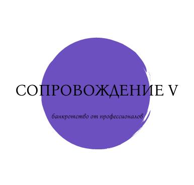 логотип компании Арбитражный управляющий Н. Ю. Сухина