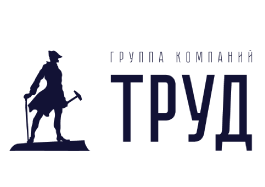 логотип компании ГК Труд