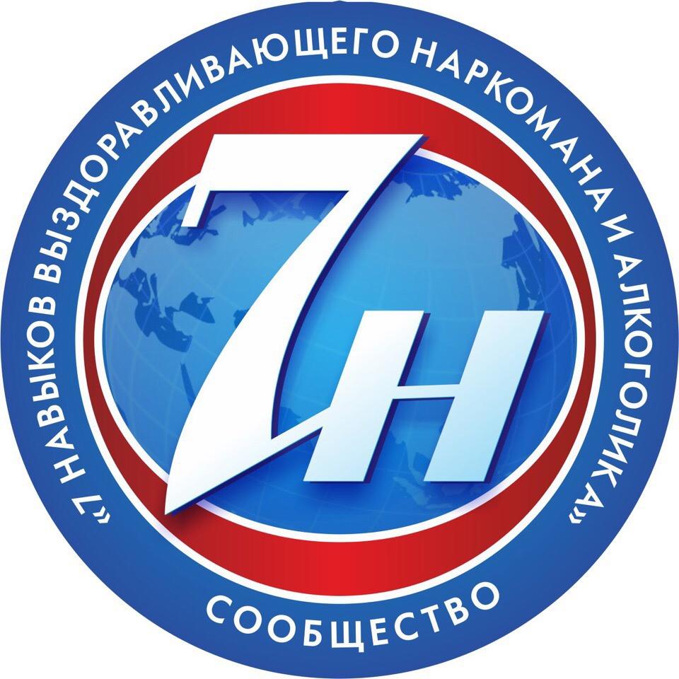 логотип компании Топ реабилитация наркозависимых и алкоголиков
